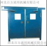 矿用联杆式自动无压风门