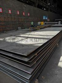 大幅面化工专用 316L不锈钢复合板厂家直供