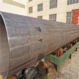 河南 大口徑厚壁直縫焊管 打樁用直縫鋼管