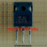 晶闸管IGBT STGW19NC60HD