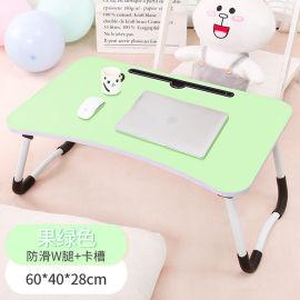 床上书桌折叠桌简易电脑桌