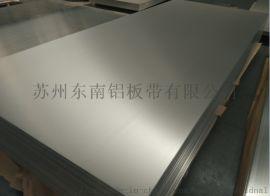 苏州现货销售航空铝板2A12 T3 定尺开平