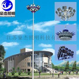 球场广场高杆灯 公园户外自动升降式防水高杆灯可定制