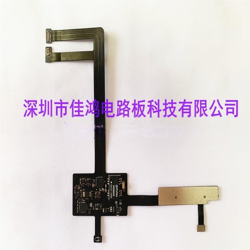 高精密FPC柔性线路板生产制造