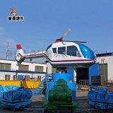 河南商丘童星游乐 公园游乐设备 坦克大战飞机