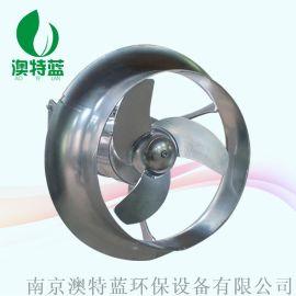 专业生产不锈钢潜水搅拌机厂家