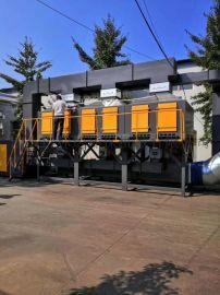 林达厂家直销VOCs废气治理催化燃烧设备