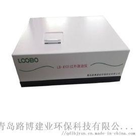 路博 LB-4101型红外光度测油仪