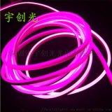 宇创光七彩变色广告招牌造型防水LED柔性霓虹灯带