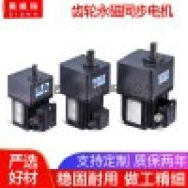 齿轮减速电机交流永磁减速同步电机