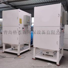 日照 烟台 多工位焊接烟  风系统净化器主机