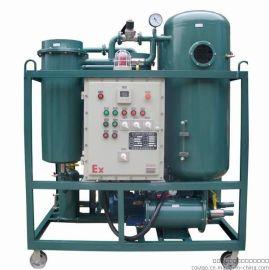 防爆型透平油  滤油机