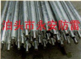 新疆铜包钢接地极  供应