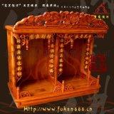 双位台式佛龛/香樟木实木财神观音台龛纯手工雕花宝艺恒河