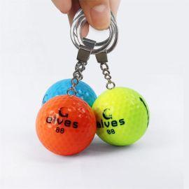 【球王GOLF】高尔夫球钥匙圈 汽车挂饰 高尔夫创意礼品