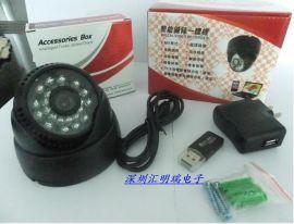 监控摄像一体机整机 插卡监控高清插卡摄像头 家用监控TF卡录像