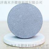 富氫水瓷廠家 富氫水片 富氫水素陶瓷片