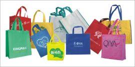 新款无纺布手提袋昆明环保袋定做购物袋广告袋 空白袋现货可印刷LOGO