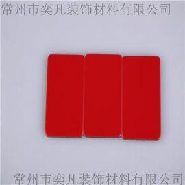 专业生产铝塑板材 内外墙装修铝塑板材 中华红 常州外墙铝塑板