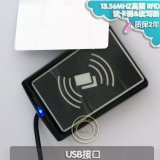 ACR110U-Su高頻射頻卡M1卡非接觸式RFID讀卡器讀寫器