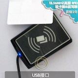 ACR110U-Su高频射频卡M1卡非接触式RFID读卡器读写器