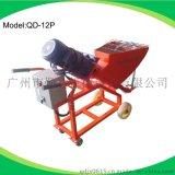 供应QD-12P墙面拉毛机