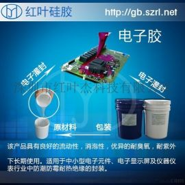 进口透明环保灌封胶胶/有韧性灌封胶