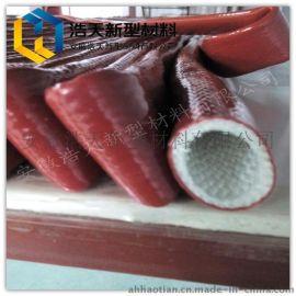 耐高温套管 隔热套管 防火材料厂家直销