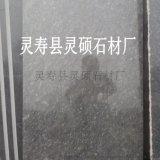 蝴蝶蘭石材外牆幹掛生產批發廠家 靈壽縣靈碩石材廠