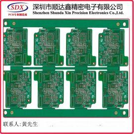 线路板 电路板 电源板 PCB板