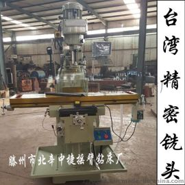 台湾原装M4精密炮塔铣床 多功能摇臂铣床台湾技术铣床高精度铣床