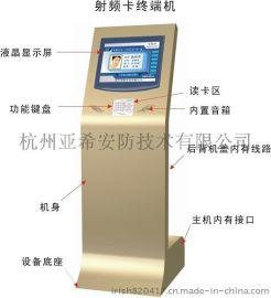 立式考勤机(ASI-LS01)