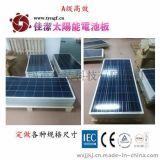 佳潔牌高效太陽能電池板