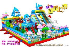 山東臨沂2016年新款大型充氣滑梯