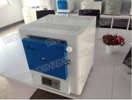 HRMF-4300A智能一体化高温炉-马弗炉-电阻炉-箱式电阻炉-实验电炉-工业电炉