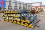 德州铸铁型材,德州铸铁棒料,HT300,QT600-3型材圆棒生产厂家