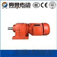 直售真誉 R/RF37 斜齿轮减速电机(主机价)