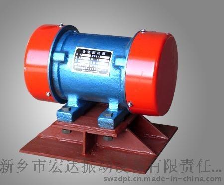 LZF-3倉壁振動器 新鄉振動器報價