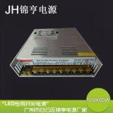 12V400W开关电源 广州开关电源 工业开关电源