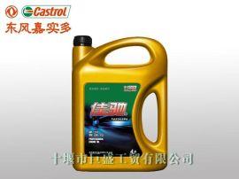 东风嘉实多佳驰汽机油 SN 5W-40(合成)