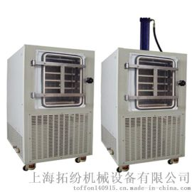 真空冷冻干燥机价格,冷冻式干燥机品牌,冻干机原理TF-SFD-3