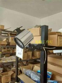 旭曦厂家供应防水荧光机床工作灯