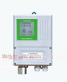 QD6380单点壁挂式氧气气体报警仪,可检测两种气体泄露报警器