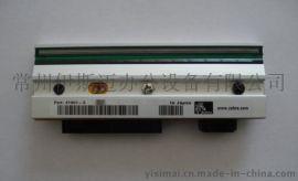 【斑马打印头】Zebra ZM400/105SL标签打印机配件 常州现货特卖