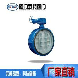 大口径气动双偏心零泄漏高性能蝶阀厂家D647H-2.5