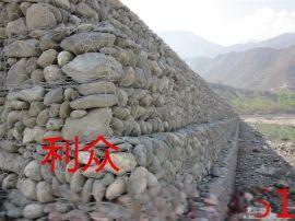 河坡挡墙防冲刷石笼网 桥墩加固石笼护垫  双胶合锌铝合金铅丝石笼