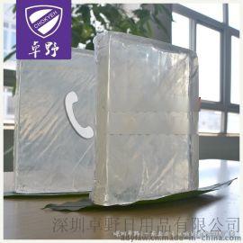 透明皂基 甘油皂基 手工皂制作原料 深圳卓野