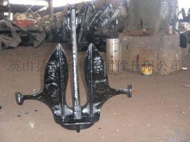 250kg马氏锚