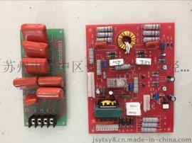 提供超声波焊接机维修\电路板维修服务