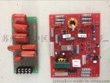 提供超聲波焊接機維修\電路板維修服務